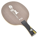 DHS NEO KING-655 (FL) Hurricane HALL OF FAME Table Tennis Blade