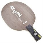 DHS NEO KING-655 (Penhold) Hurricane HALL OF FAME Table Tennis Blade