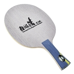 DHS NEO HAO-656 (FL) Hurricane HALL OF FAME Table Tennis Blade