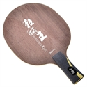 DHS KING (Penhold) Hurricane Hall Of Fame Table Tennis Blade