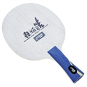 DHS HURRICANE-HAO Exquisite Control Table Tennis Blade (Shakehand), World Champion's Weapon, Double Happiness (DHS)