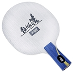 DHS HURRICANE-HAO Exquisite Control Table Tennis Blade (Penhold), World Champion's Weapon, Double Happiness (DHS)