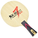 DHS TGT7 Series TG7-AL Table Tennis Blade (Shakehand), Double Happiness (DHS)