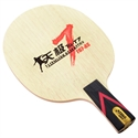 DHS TGT7 Series TG7-AS Table Tennis Blade (Penhold), Double Happiness (DHS)