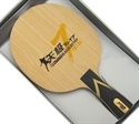 DHS TGT7 Series TG7-BL Table Tennis Blade (Shakehand), Double Happiness (DHS)