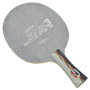 DHS PowerG-III Table Tennis Blade (Penhold), Double Happiness (DHS)